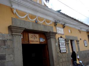 Propiedad en venta en La Antigua Guatemala